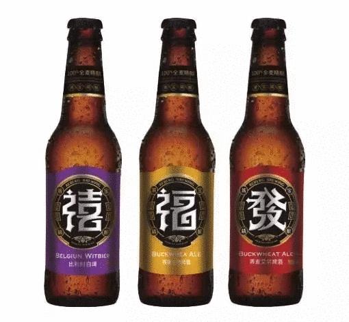 莱宝啤酒新推出的玻璃瓶装系列