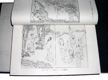 郑振铎辑《中国古代木刻画选集》.良仓-生活美学指南
